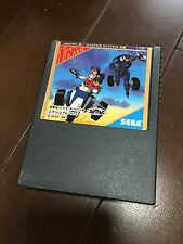 TRY FORMATION SEGA MASTER SYSTEM SG 1000 SC 3000 JAPAN MARK 3