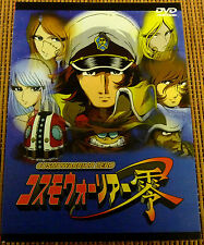 Cosmo Warrior Zero (1 - 13End + 2 Gaiden Movie) ~ 4-DVD Box Set ~ Eng Sub ~