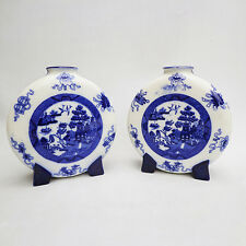 Late 19th C Pair of MINTON Flask Vases Flattened Ovoid Form WILLOW Pattern
