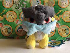 Pokemon Center Plush 2009 JAPAN Pokedoll Raikou Doll figure New entei suicune