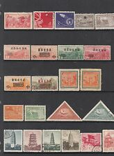 CHINA Stamp Collection Nice Lot MH,MNG,Fine Used(a)