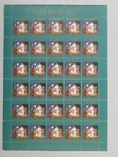 FAROE ISLANDS Christmas Stamp Seal 1987 MNH UNFOLDED