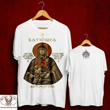 "BATUSHKA –""MARY"" WHITE T-SHIRT OFFICIAL LIMITED TO 50 COPIES ONLY BATHORY MAYHEM"