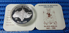 1982 Singapore Academy of Medicine Silver Jubilee 1oz Silver Medallion 1957-1982