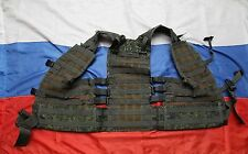 Russian army 6sh117 load bearing assault vest EMR digital flora