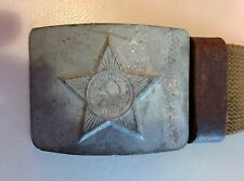 New, Authentic Soviet Russian Military Soldier Army Belt and Buckle Uniform