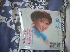 a941981 甄妮 Jenny Tseng  HK Paper Back CD 春雨彎刀 HK TVB TV Song