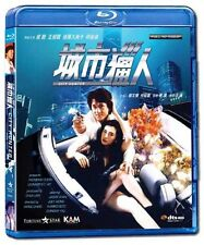 "Jackie Chan ""City Hunter"" Joey Wong 1993 HK Classic Blu-Ray"