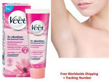 Hair Removal Waxing Cream Ingrown Brazilian Veet Nair 0.88 Oz or 25 G Removing