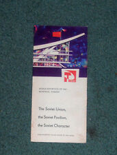 1967 World Exhibition Montreal Canada The Soviet Union Pavilion Pamphlet