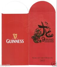 MRE * 2012 9 Grand Treasure – Guinness CNY / Ang Pau / Red Packet #1