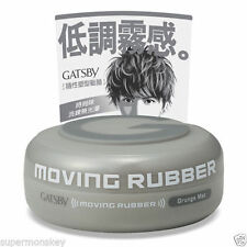GATSBY MOVING RUBBER HAIR WAX GRUNGE MAT 80g/2.7 fl.oz MADE IN JAPAN