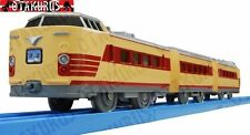 PLA-RAIL S-24 485-Based Express Train By Tomy Trackmaster Japan