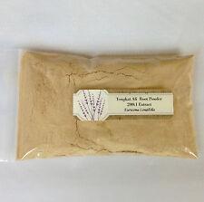 1 oz. Tongkat Ali Root Powder 200:1 Extract  28 g / .063 lb  Longjack Pasak Bumi