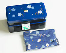 JAPANESE BENTO LUNCH BOX KLS5  DOUBLE W/ BAG BLUE MADE IN JAPAN