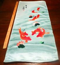 """Lg. Vintage Chinese Silk Embroidered Lucky Coy Fish Panel. Signed, 42"""" X 18 1/2"""""""