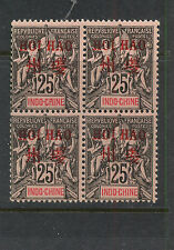 Hoi-Hao   French  Colony  9  block 3 stamps NH  nice item      MS0302