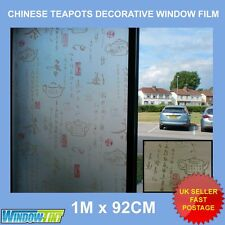CHINESE TEAPOTS DECORATIVE PRIVACY WINDOW FILM - 92cm x 1m Roll M102