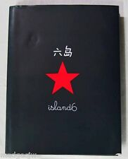 Island6 Catalogue 2011 Art Technology Multimedia Chinese International Artists