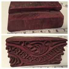 Antique Printing wood block hand carved Textile Fabric Border Made India 7 X 3