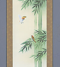 Kakejiku (Japanese Hanging Scroll) Bamboo (B) - with paulownia wood box