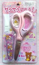 New SAN-X Rilakkuma Pink Scissors With cute cover Air cushion grip JAPAN KAWAII