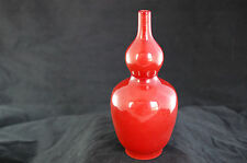 """Double Gourd Vase - Red/ Sang De Boeuf- 8"""""""