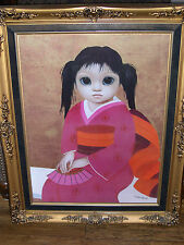 "MARGARET KEANE ""PRINCESS OF THE EAST""  GICLEE ON CANVAS AND ORNATE FRAME"
