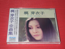 MEIKO KAJI BEST 20 SONGS  JAPAN CD