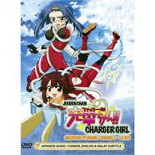 DVD Juuden Chan Charger Girl (TV 1 - 12 End) DVD + Free Mystery Gift