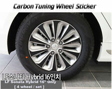 "Carbon Tuning Wheel Mask Sticker For Hyundai LF Sonata  Hybrid  16"" [2014~on]"