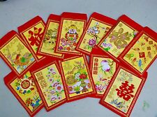 12 CHINESE RED MIX LUCKY MONEY ENVELOPE WEDDING BIRTHDAY NEW YEAR PARTY FAVOR