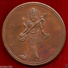 GODDESS SARASWATI DEVI TEMPLE TOKEN BIG COIN!
