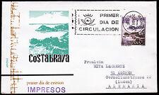 Spanien 1522 FDC, Sehenswürdigkeiten-Costa Brava-Tossa de Mar