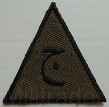 Iraq Iraqi Armed Forces Patch