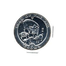 elf IOM 1 Crown 1995 Year of the Pig