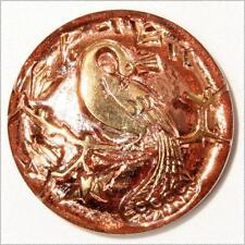 (1) 23mm Czech Vtg hand painted gold gilt copper mirror peacock art glass button