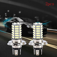 2 X H4 120 SMD Car Light Bulb Hi/Low Beam LED Fog Headlight 9003 HB2 Lamps 6500K