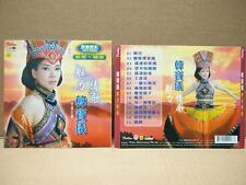 Taiwan Han Bao Yi Love Songs Karaoke Malaysia VCD FCS7534