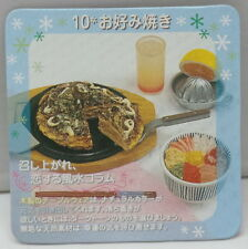 Miniatures  Japanese weather Food  Set No.10 , 1 pc. Only - Re-ment  ~~ h#00091