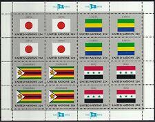 UNO New York 1987 postfrisch  MiNr.  524-539   Flaggen Bogen Satz