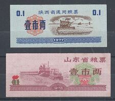 China, PRC 1977 & 1978 1f Ration Coupons for Commodities