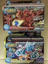LOT OF 2PCS CROSS FIGHT B-DAMAN CB-74 DRACYAN SET + CB-60 GARUBURN DX VERSION-UP