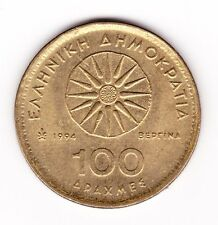 Greece 100 Drachma Coin - 1994