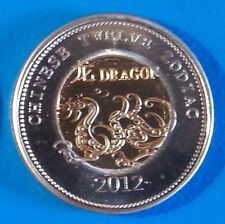 Somaliland 10 shillings 2012 Dragon UNC Bi-metallic Chinese zodiac unusual coin