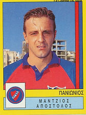 N°292 MANTZIOS PANIONIOS GSS GREECE PANINI GREEK LEAGUE FOOT 95 STICKER 1995