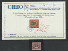 FRANCOBOLLI 1878 REGNO FRANCOBOLLI X SERVIZIO 2 C. SU 10 LIRE MLH D/9170