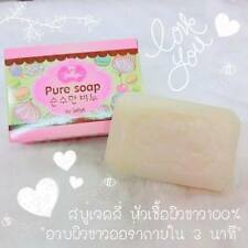 2 x100g. JELLY PURE SOAP BY JELLYS BODY WHITENING ANTI-AGING + FREE TRACKING NO.