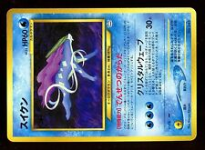 PROMO POKEMON JAPANESE N° 245 SUICUNE