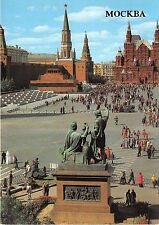 B32929 Moscow Red Square   russia